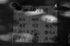 Fotografia Anita Andrzejewska Yunnan
