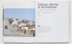 """""""Volume 3"""" international project in India by Trans Urban"""